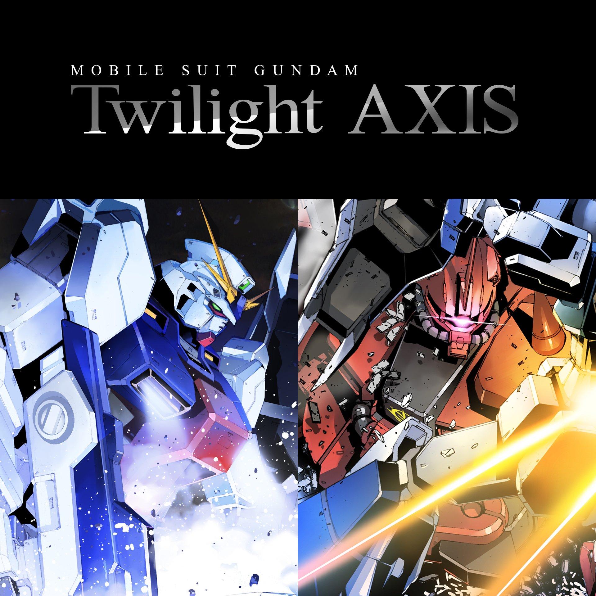小説版『機動戦士ガンダム Twilight AXIS』