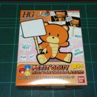 HGPG 1/144 プチッガイ ラスティオレンジ&プラカード
