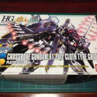HGBF 1/144 クロスボーン・ガンダムX1 フルクロス TYPE.GBFT メッキ&クリア Ver.