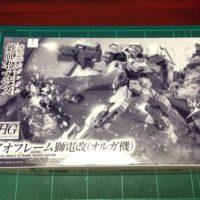 HG 1/144 イオフレーム獅電改(オルガ機)