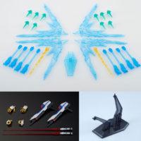 HGCE 1/144 ストライクフリーダムガンダム 光の翼DXエディション 公式画像10