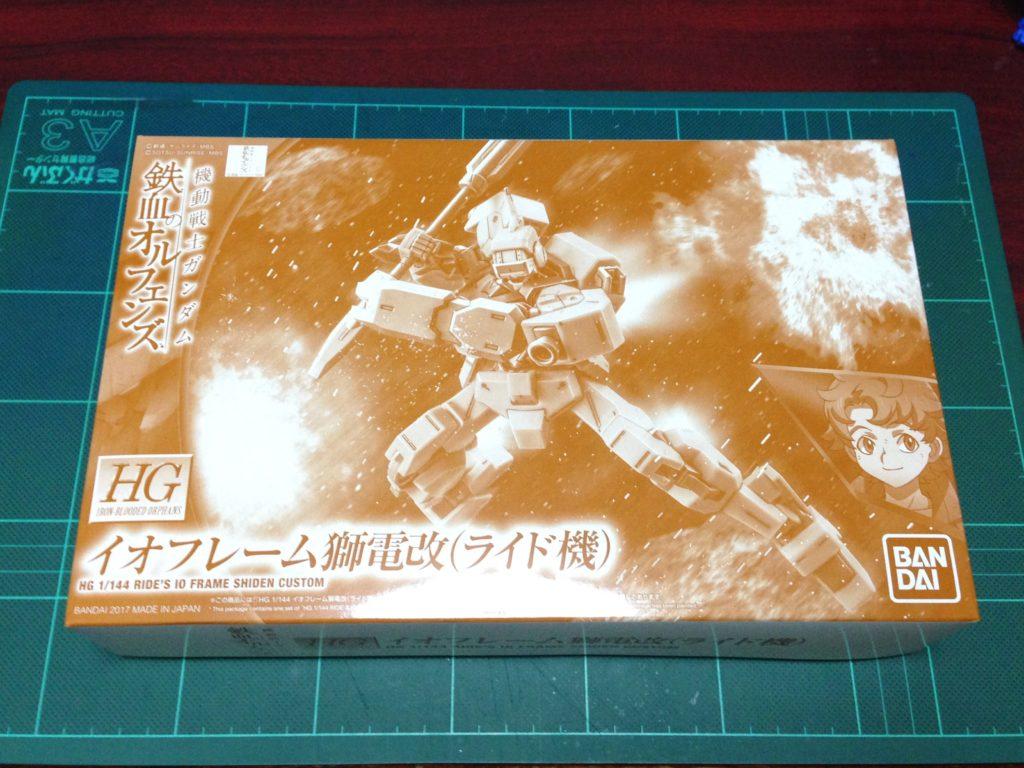 HG 1/144 イオフレーム獅電改(ライド機) パッケージ