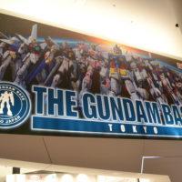 ガンダムベース東京プレオープンイベントレポート
