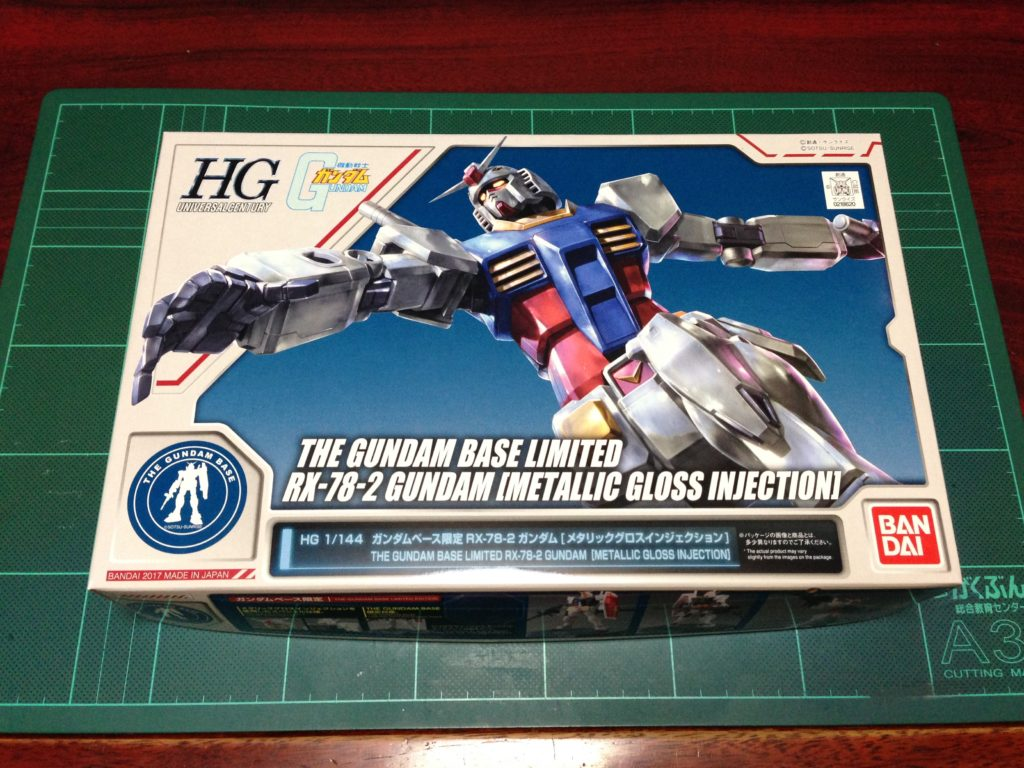 HG 1/144 ガンダムベース東京限定 RX-78-2 ガンダム(メタリックグロスインジェクション) パッケージ