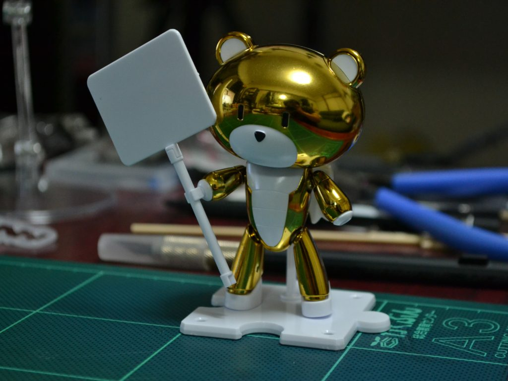 HG 1/144 ガンダムベース東京限定 プチッガイ ゴールドトップ&プラカード 正面