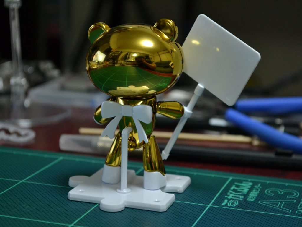 HG 1/144 ガンダムベース東京限定 プチッガイ ゴールドトップ&プラカード 背面
