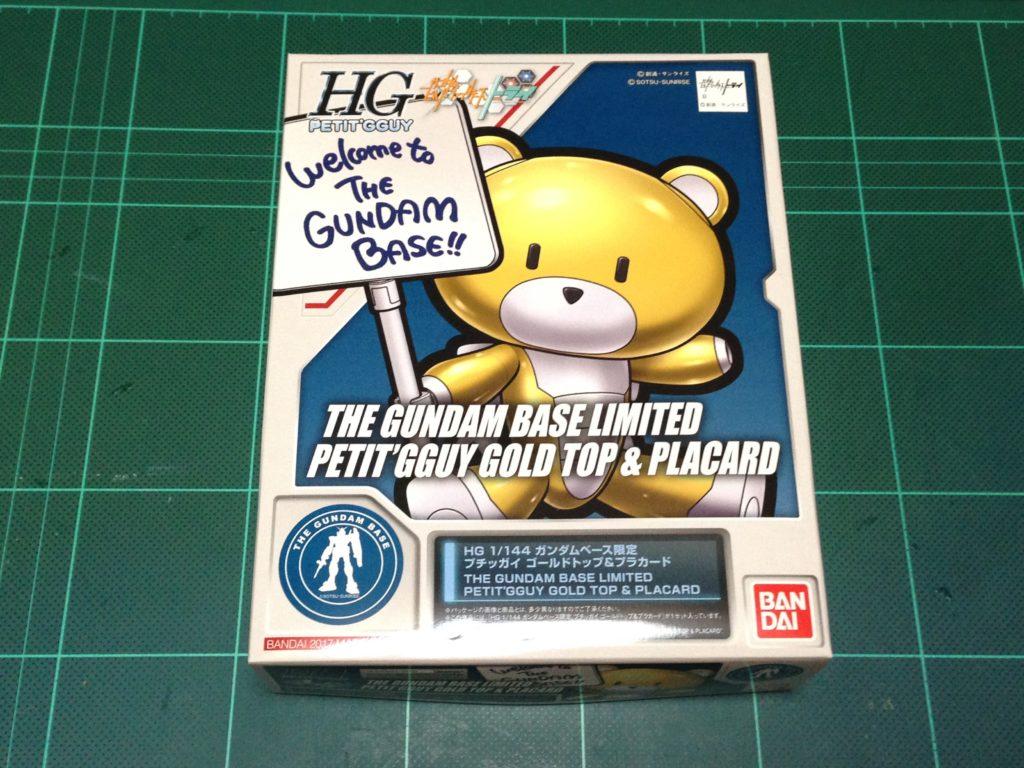 HG 1/144 ガンダムベース東京限定 プチッガイ ゴールドトップ&プラカード パッケージ