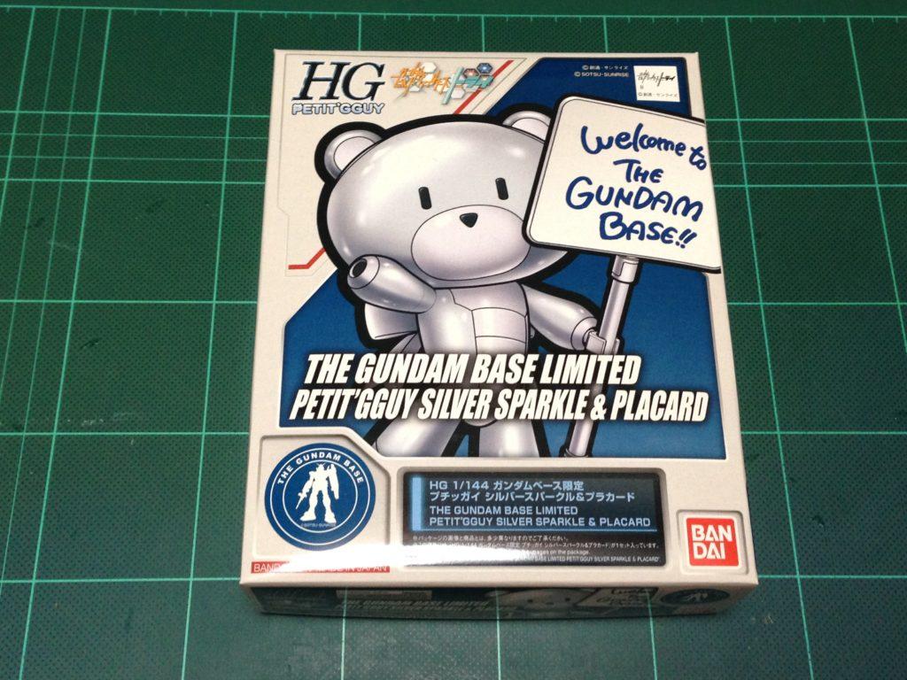 HG 1/144 ガンダムベース東京限定 プチッガイ シルバースパークル&プラカード パッケージ