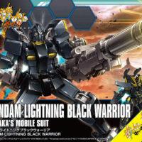 HGBF 1/144 ライトニングブラックウォーリア パッケージ
