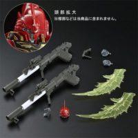 RG 1/144 シナンジュ用拡張セット