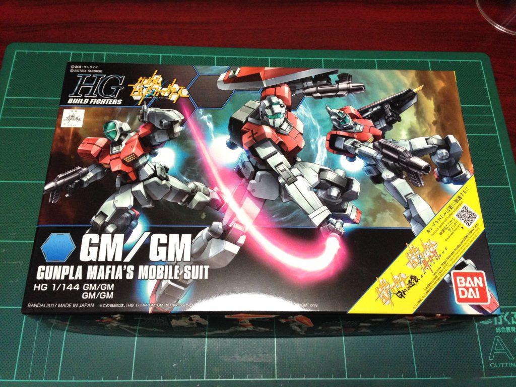 HGBF 1/144 GM/GM パッケージ