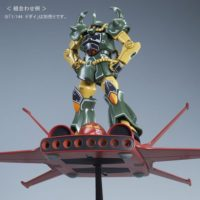 HGUC 1/144 REVIVE グフ(21stCENTURY REALTYPE Ver.) 公式画像6