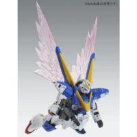 "MG 1/100 V2ガンダム Ver.Ka用 拡張エフェクトユニット ""光の翼"" 公式画像1"