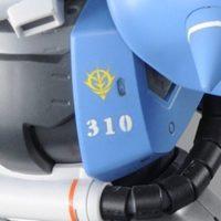 MG 1/100 MS-06R-1A ユーマ・ライトニング専用ザクII 公式画像8