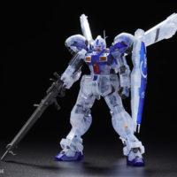 RE/100 1/100 ガンダム試作4号機 ガーベラ(クリアカラーVer.)