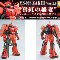 【プレバン再販】「MG 1/100 MS-06S ジョニー・ライデン専用ザクII」再販決定!2月発送分10月23日13時より受付中!