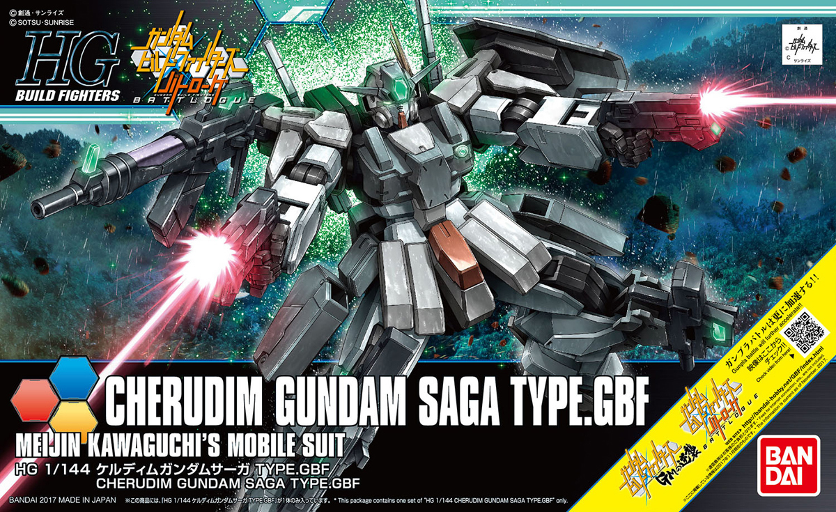HGBF 1/144 ケルディムガンダムサーガ TYPE. GBF