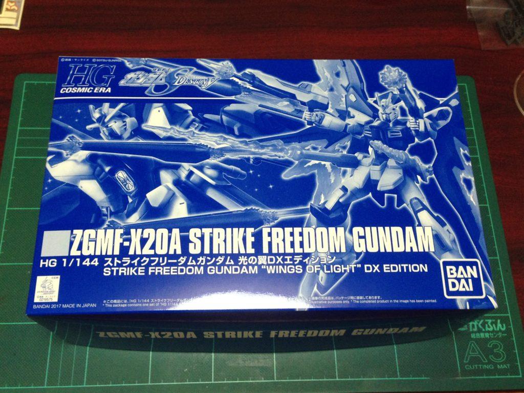 HGCE 1/144 ストライクフリーダムガンダム 光の翼DXエディション パッケージ