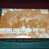 HG 1/144 YMS-06K ザク・キャノン テストタイプ