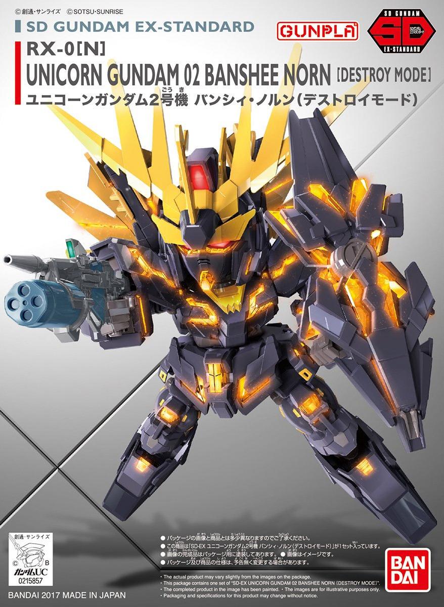 SDガンダム EXスタンダード RX-0[N] ユニコーンガンダム2号機 バンシィ・ノルン(デストロイモード)