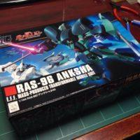 HGUC 1/144 RAS-96 アンクシャ