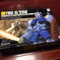 HGUC 1/144 YMS-15 ギャン[GYAN]