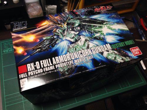 HGUC 1/144 RX-0 フルアーマー・ユニコーンガンダム(デストロイモード)