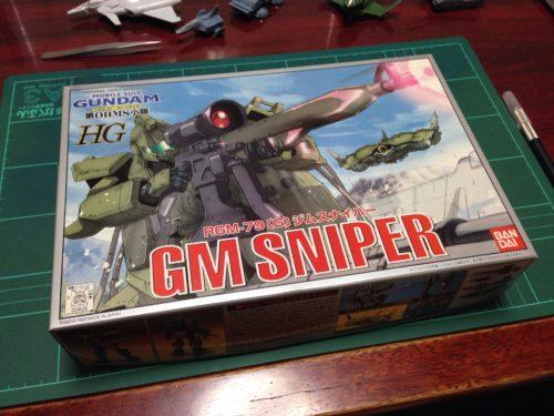 HG 1/144 RGM-79[G] ジムスナイパー