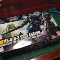 HGUC 1/144 MS-07B-3 グフカスタム