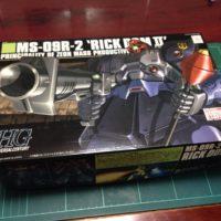 HGUC 1/144 MS-09R-2 リック・ドムII
