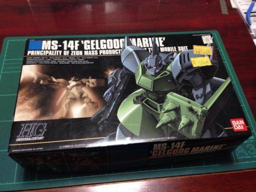 HGUC 1/144 MS-14F ゲルググマリーネ