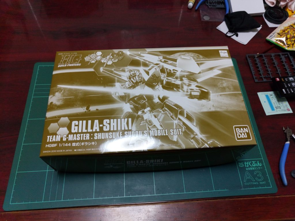 HGBF 1/144 煌式(ギラシキ)[GILLA-SHIKI] パッケージ