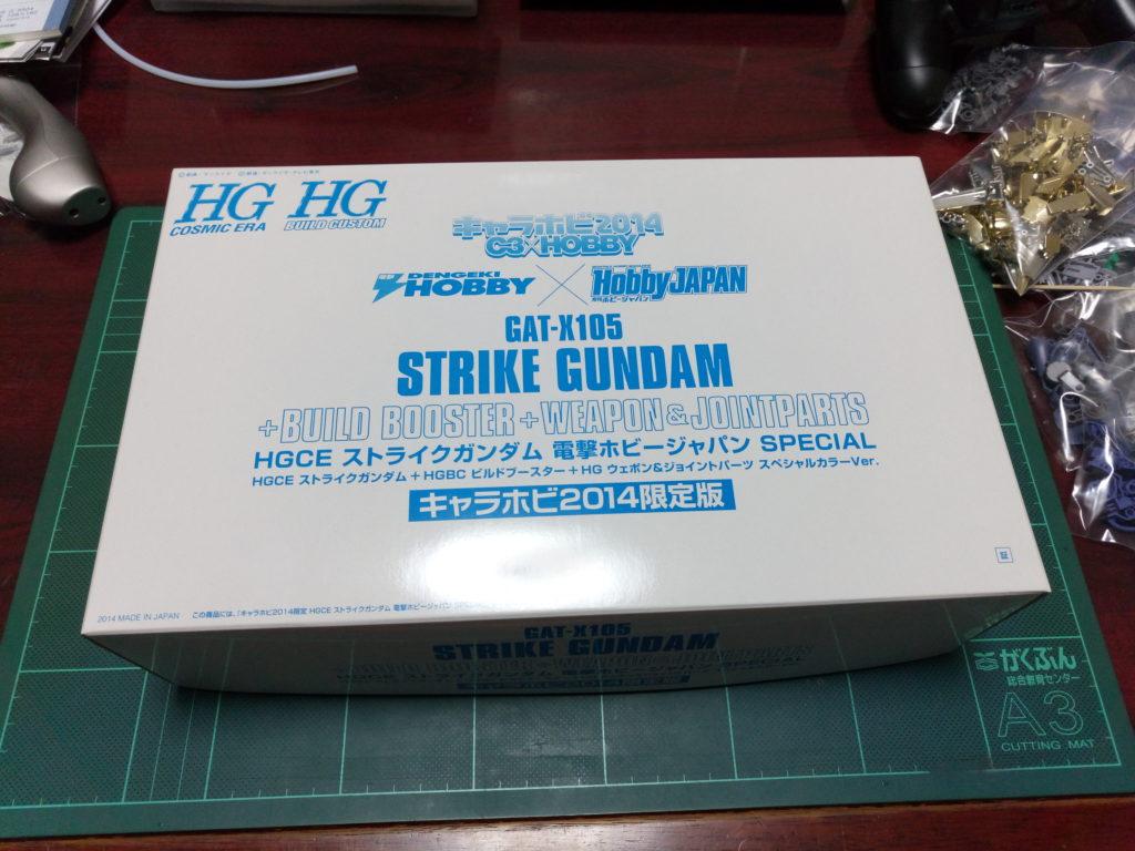 HGCE 1/144 ストライクガンダム 電撃ホビージャパン SPECIAL パッケージ