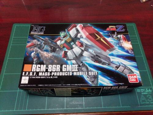 HGUC 1/144 RGM-86R ジムIII