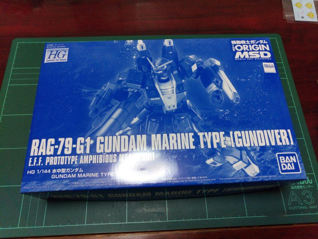 HG 1/144 RAG-79-G1 水中型ガンダム GUNDAM MARINE TYPE (GUNDIVER) [TheORIGIN] パッケージ