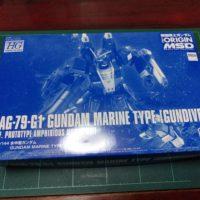HG 1/144 RAG-79-G1 水中型ガンダム GUNDAM MARINE TYPE (GUNDIVER) [TheORIGIN]
