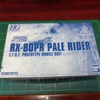 HGUC 1/144 RX-80PR ペイルライダー Limited Metallic Ver. [PALE RIDER]