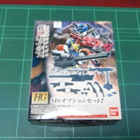HG 1/144 MSオプションセット7 [MOBILE SUIT OPTION SET 7]