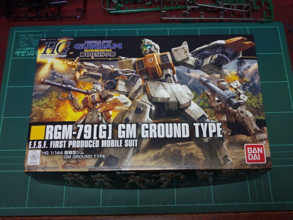 HGUC 1/144 RGM-79[G] 陸戦型ジム [GM GROUND TYPE] パッケージ