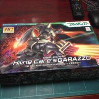 HG 1/144 GNZ-005 ヒリング・ケア専用ガラッゾ
