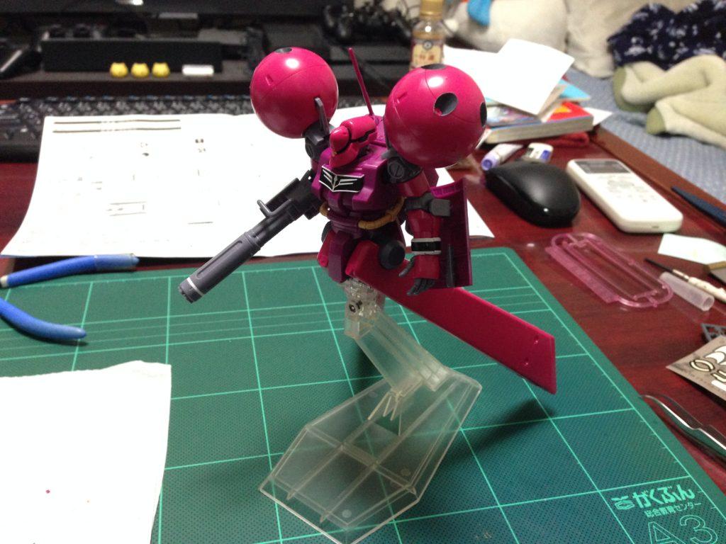 HGUC 1/144 MS-21C ドラッツェ(ユニコーンVer.) 正面