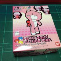 HGPG 1/144 プチッガイ フューチャーピンク パッケージ