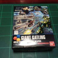 HGBC 1/144 ジャイアントガトリング [GIANT GATLING] パッケージ