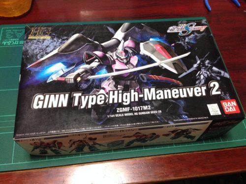 HG 1/144 ZGMF-1017M2 ジンハイマニューバ2型 [GINN Type High-Maneuver 2]