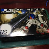 HGUC 1/144 RX-78GP02A ガンダムGP02A サイサリス パッケージ