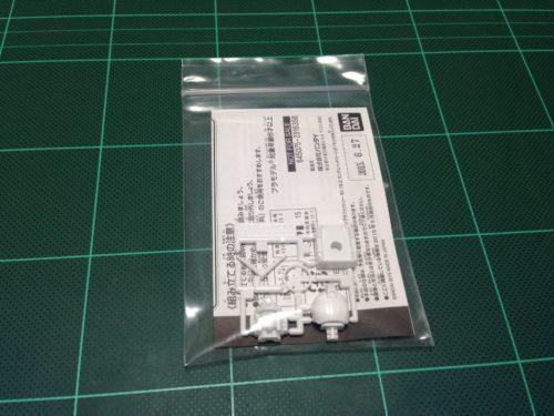 GFTガンプラファクトリーアッセンブルキット RX-78-2ガンダムヘッドパーツ