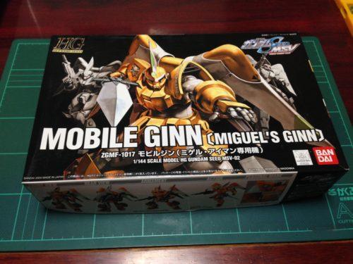 HG 1/144 ZGMF-1017 モビルジン(ミゲル・アイマン専用機) [MOBILE GINN(MIGUEL'S GINN)]