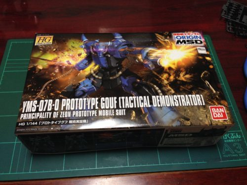 HG 1/144 YMS-07B-0 プロトタイプグフ(戦術実証機)[PROTOTYPE GOUF (TACTICAL DEMONSTRATOR)]