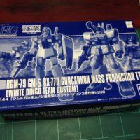 HGUC 1/144 RGM-79 ジム & RX-77D ガンキャノン量産型(ホワイト・ディンゴ隊仕様)[ GM & GUNCANNON MASS PRODUCTION TYPE(WHITE DINGO TEAM CUSTOM)]