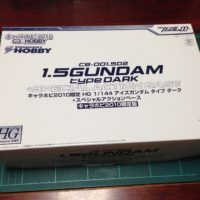 HG 1/144 CB-001.5D2 アイズガンダム タイプ ダーク+スペシャルアクションベース [1.5 GUNDAM TYPE DARK + SPECIAL ACTION BASE]